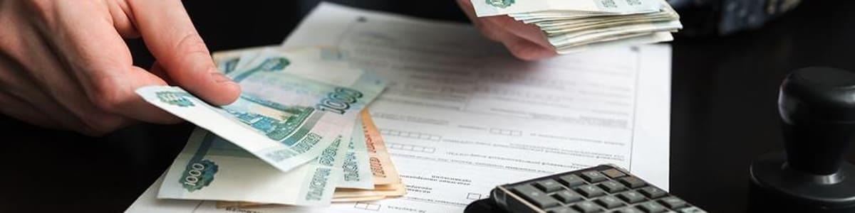 Новые субсидии в пострадавших отраслях