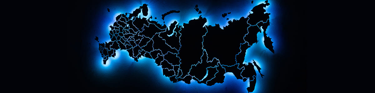 Пониженные ставки налога УСН по регионам в 2021 году